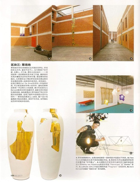 latitude22n_fragments_2012-11-Elle-Deco-China-Issue-100-2