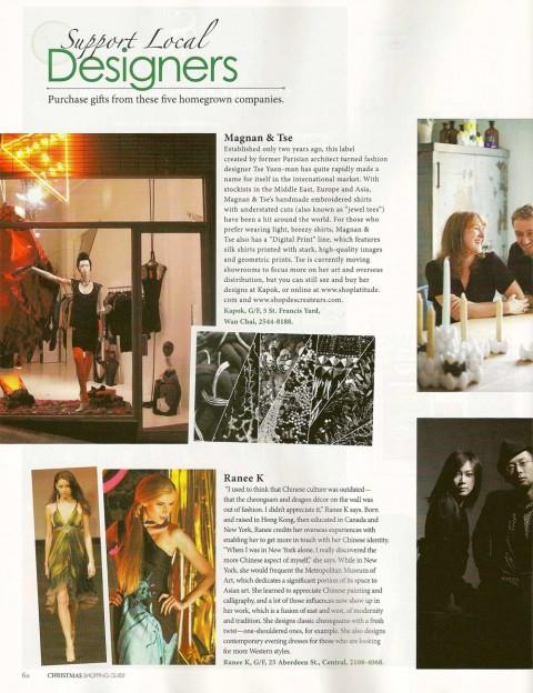 2011-11-HK-magazine-hong-kong-2