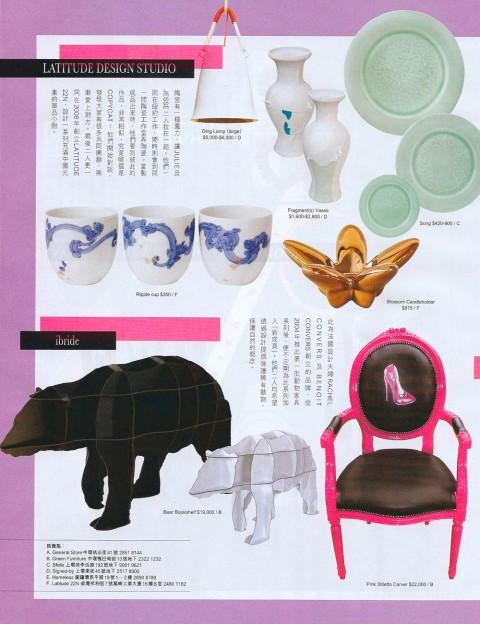 2013-02-07-milk-magazine-1