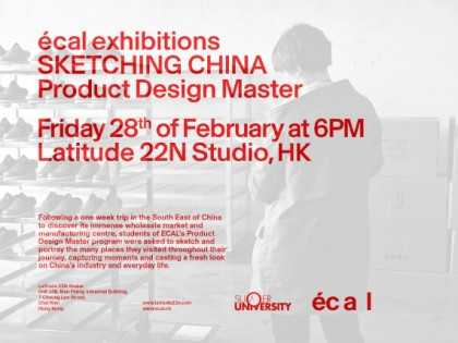ECAL STUDENTS WILL EXHIBIT AT LATITUDE 22N