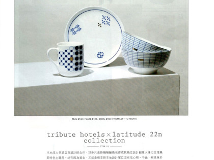 TRIBUTE X LATITUDE 22N IN MILK MAGAZINE, HONG KONG / DECEMBER 2015