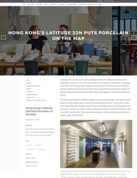 2016-11-zolima-hong-kong-thumbnail