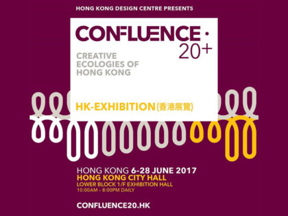 UPCOMING EXHIBITION AT CITY HALL, HONG KONG