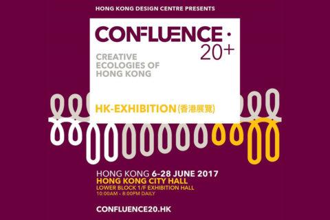 2017-05-20-confluence-01