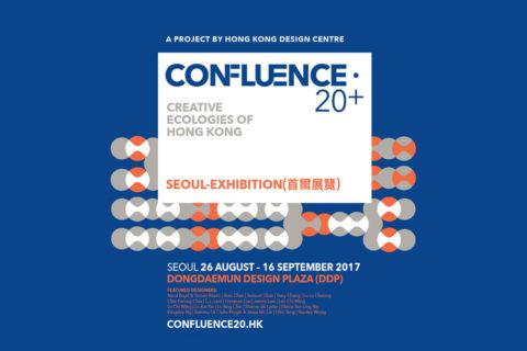 2017-08-20-confluence-02
