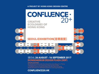 UPCOMING EXHIBITION AT DONGDAEMUN DESIGN PLAZA, SEOUL