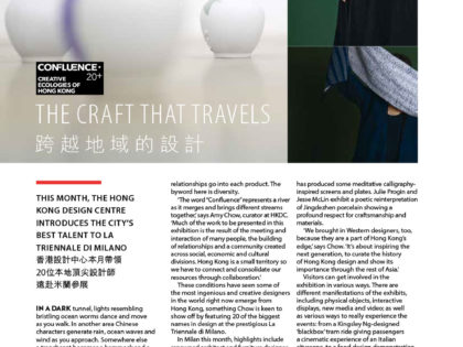 LATITUDE 22N IN DISCOVERY MAGAZINE, HONG KONG / MARCH 2017
