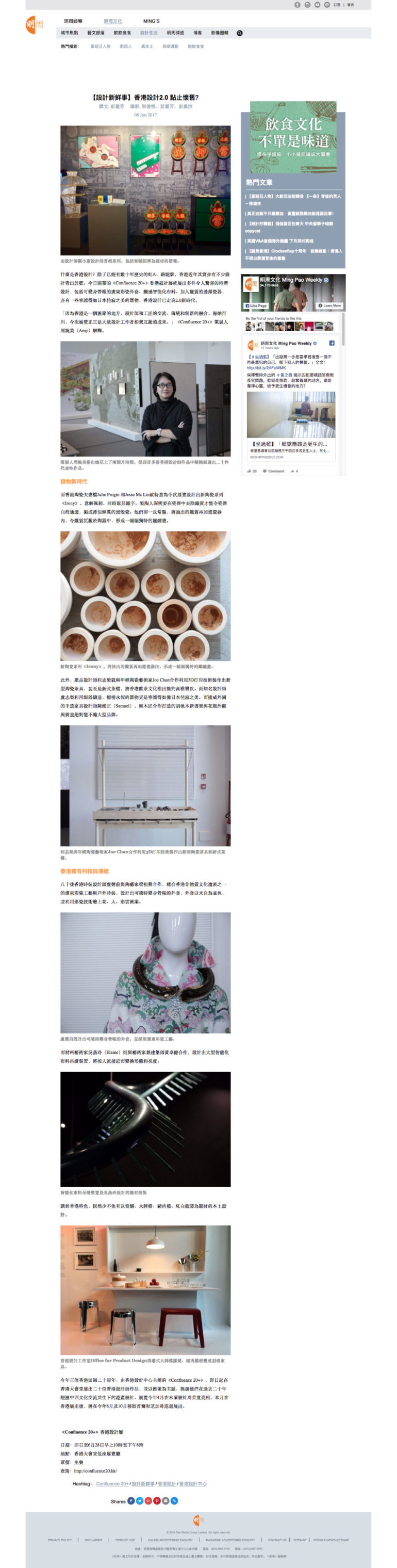 2019-01-18-china-daily