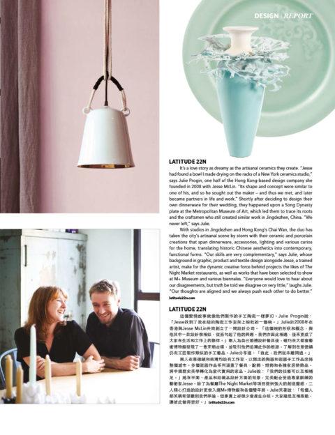 2020-03-home-journal-3